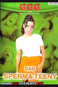 Сперма подростки | GGG - Das sperma teeny