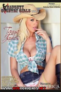 Шаловливые деревенские девочки - Часть 2 | Naughty Country Girls #2