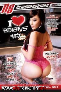 10 маленьких азиаток #12 | 10 Little Asians #12