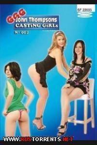Кастинг девушек -3 | GGG Casting Girls -3
