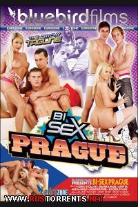 Бисексуальная Прага | Bi-Sex Prague