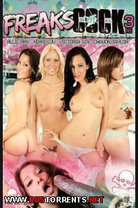 Постер: Freaks Of Cock 3