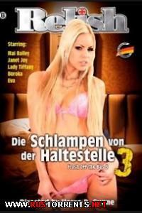 Сними телку на автобусной остановке 3 | Die Schlampen Von Der Haltestelle 3