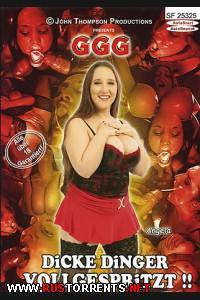 Постер:Толстые - Полностью забрызганные