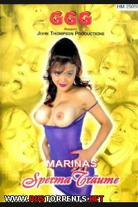 Мокрые Мечты Марины | GGG - Marinas Sperma Traume