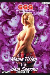 Постер:Моя грудь для твоей спермы