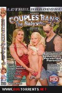 Пары Трахают Нянечек 3   Couples Bang The Babysitter 3