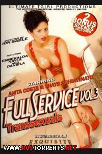 Постер:Полное транссексуальное обслуживание #3