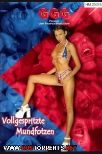 Заполненные щелки | GGG - Vollgespritzte - Mundfotzen