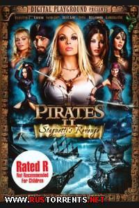 Пираты2 | Pirates2