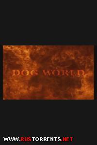 Dog World |