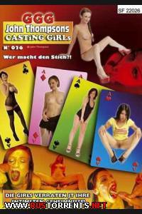 Кастинг Девушек 26 | GGG - Casting Girls 26
