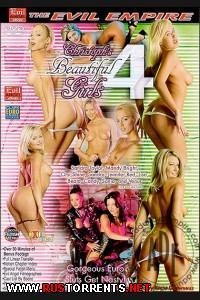 Постер:Beautiful Girls #4