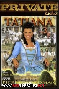 Private - Private Gold #28: Татьяна - Часть 3 | Private - Private Gold #28: Tatiana #3