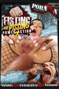 Постер:Фистинг и писсинг. Убойная долбёжка #2