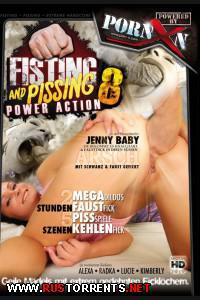 Постер:Фистинг и писсинг. Убойная долбёжка #8