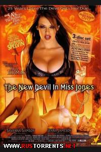 Постер:Новый Дьявол Внутри Мисс Джонс
