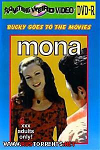 Постер:Мона