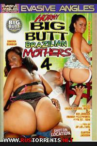 Постер:Horny Big Butt Brazilian Mothers # 4