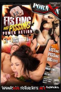 Постер:Фистинг и писсинг. Убойная долбёжка #13