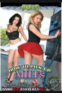 Как подцепить мамочку | How To Pick Up Milfs
