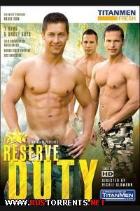Постер:Резервный отряд