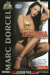 Катарина (Порношик 2) | Katarina (Pornochic 2)