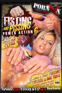 Постер:Мощный фистинг и писсинг #6
