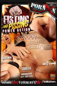 Постер:Мощный фистинг и писсинг #19