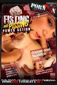 Постер:Мощный фистинг и писсинг #21