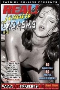Настоящие женские оргазмы 3 |  Real Female Orgasms 3