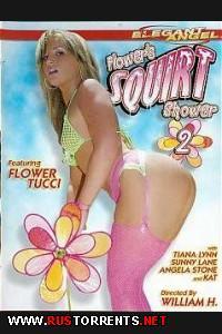 Постер:Шоу цветочных оргазмов 2