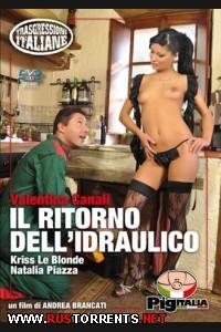������:Pigitalia - ����������� ����������