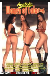 Постер:Цветные Женщины #6