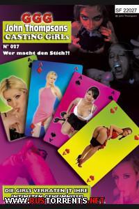 Сasting Girls 27 | GGG - Сasting Girls 27