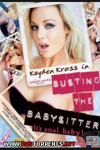 ����������� ���������� ���� | Busting the Babysitter