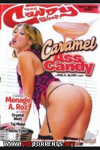 Постер: Карамельные жопные конфетки