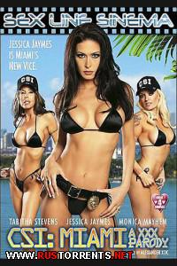 ������:Sex Line Cinema - ����� ������������: ������