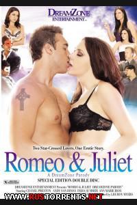 Постер:Ромео и Джульетта
