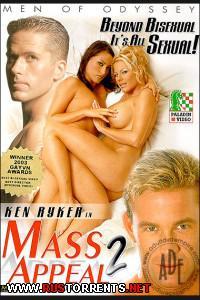 Массовое влечение 2 | Mass Appeal 2