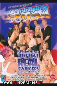 Постер:Американские свингеры