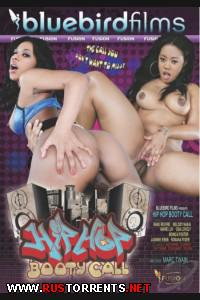 Постер:Зов Попоки в стиле хип-хопа