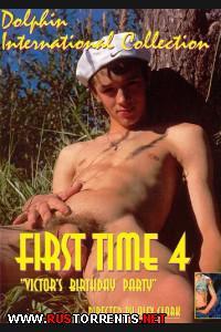 В первый раз | First time 4