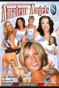Постер:Неопытные Ангелы 8