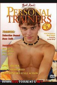 Персональные тренеры - 8     | Personal Trainers - 8