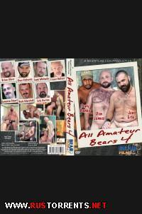Постер:Медведи любители 4