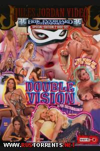 Постер:Двойное Видение