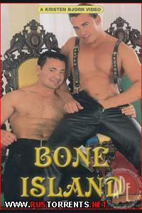 Остров кости | Bone island