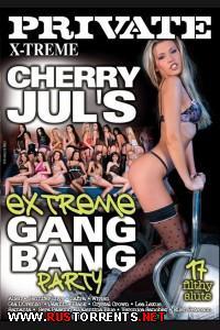 Экстремальная вечеринка | Extreme Gang Bang Party
