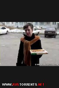 Гастарбайтер трахнул разносчицу пиц!!! |